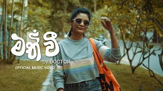 Math Wee ( මත් වී ) - Doctor (Official Music Video)