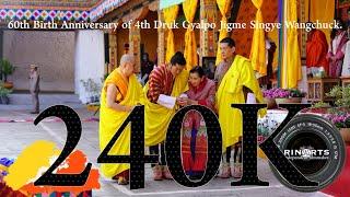 60th Birth Anniversary of 4th Druk Gyalpo Jigme Singye Wangchuck.