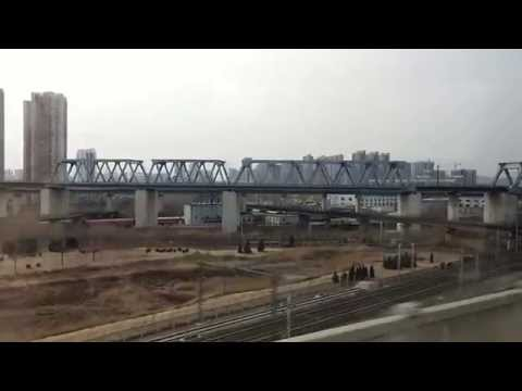 A look of China CRH train between Capital Beijing and Tianjin