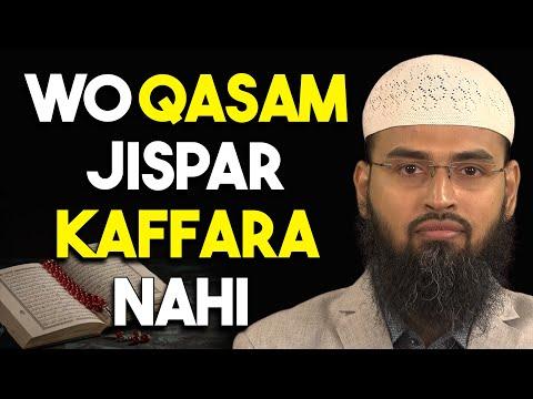 Konsi Qasam Taodne Par Kaffara Lazim Nahi Aata By Adv Faiz Syed thumbnail