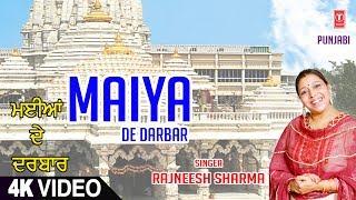 Maiya De Darbaar I RAJNEESH SHARMA I New Latest Punjabi Devi Bhajan I Full 4K Video Song