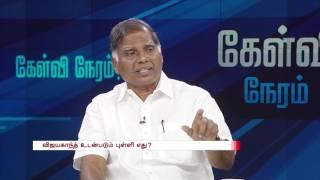 Kelvi Neram 26-03-2016 | News7 Tamil