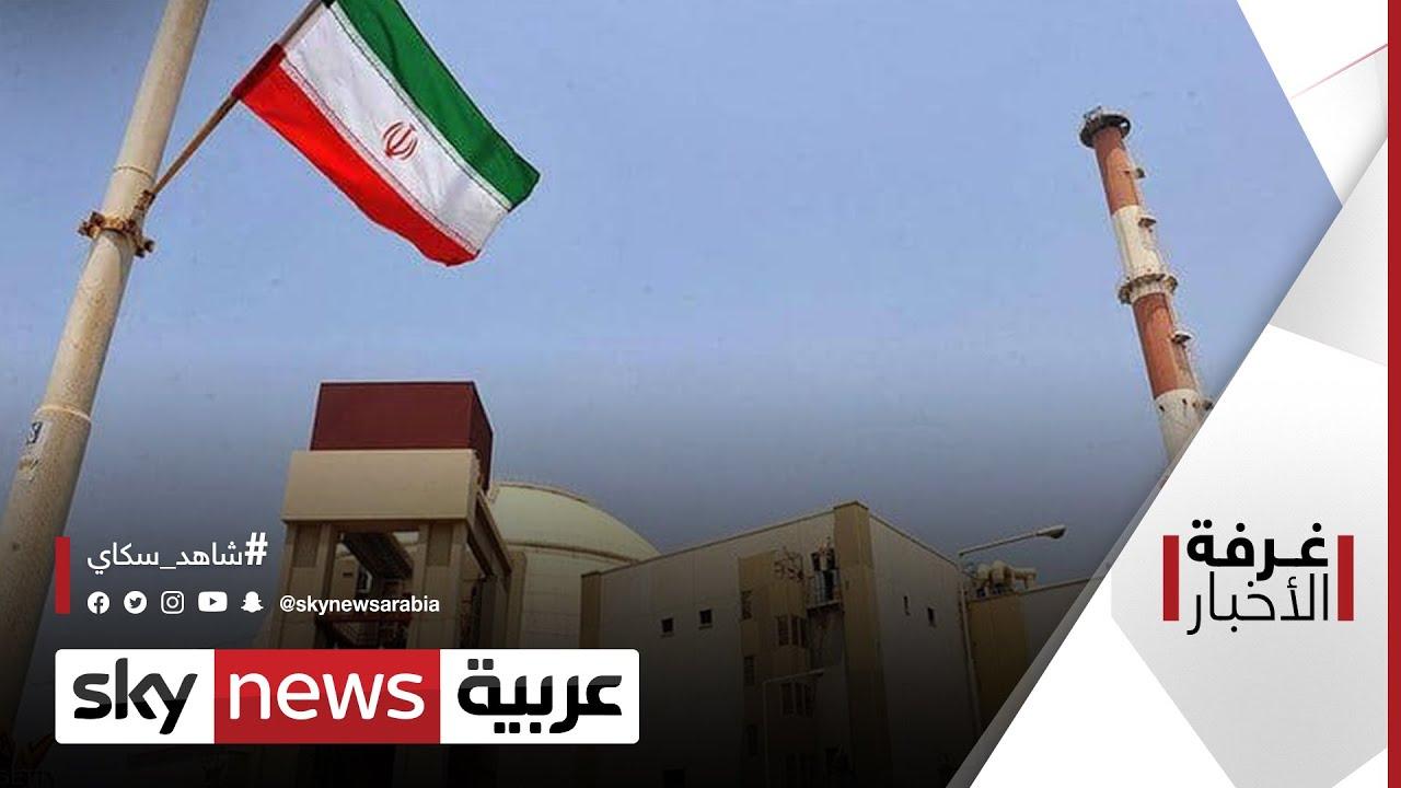 طهران تفرض شروطا جديدة بشأن الاتفاق النووي   غرفة الاخبار