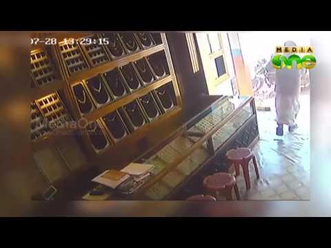 Theft in jewellery shop; CCTV visuals