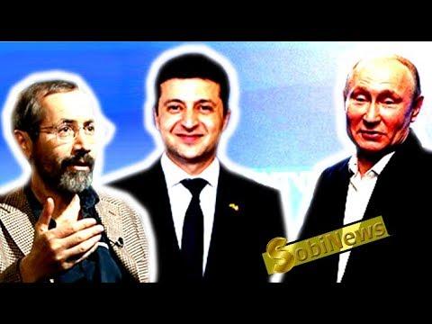 Радзиховский: Обмен пленными, Путин - Зеленский. Россия - Украина: Что дальше? SobiNews