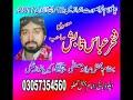 New Kalam Fakhar Abbas Tabish At Mehfil e Naat Akerianwala thall upload by Imam Bakhsh Ghallu