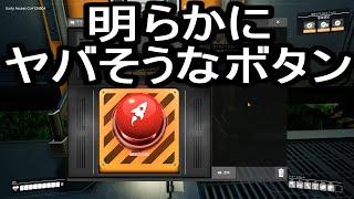 【Satisfactory】ありきたりな惑星工場#06【ゆっくり実況】