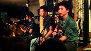 Yên bình - It's time band