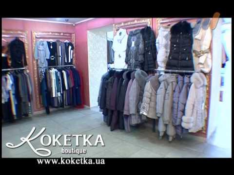 КОКЕТКА BOUTIQUE - дизайнерские платья на одно плечоиз YouTube · Длительность: 7 мин24 с
