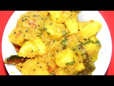 Aloo Posto Recipe | আলু পোস্ত । Bengali Aloo Posto with Poppy Seeds