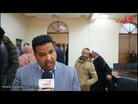 المستشار الشيكر.. تحفظنا ورفضنا لبعض قرارت المجلس الجماعي بالسمارة جاء لهذه الأسباب