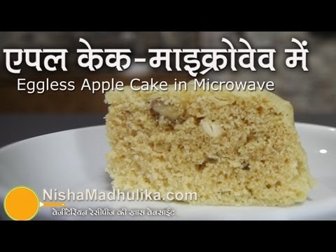 Eggless Sponge Cake Recipe By Vahchef