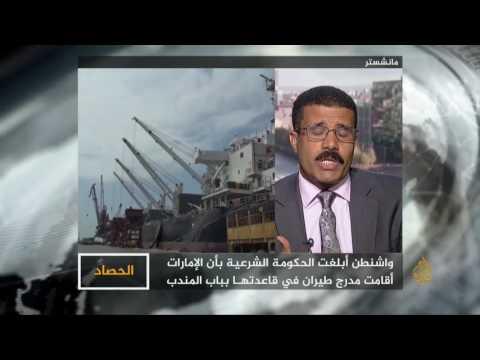 الحصاد- أزمة اليمن.. الحصاد للإمارات