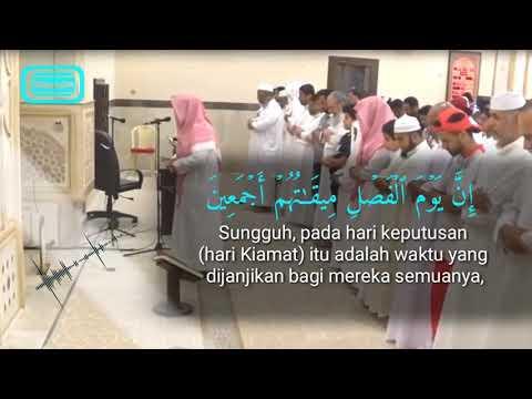 769 Mb Download Murotal Surat Az Zumar Ayat 53 59 Riwayat