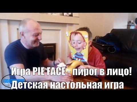 PIE FACE Challenge Пирог в Лицо. Обзор детской настольной игры