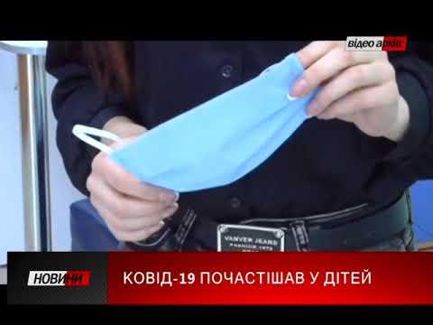 Третя Студія: В Івано-Франківській ОТГ на коронавірус за тиждень захворіли п'ятеро дітей