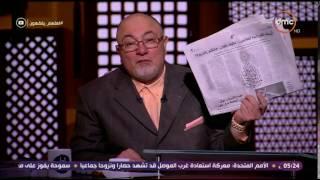 خالد الجندى يرد على مقال إبراهيم عيسى: