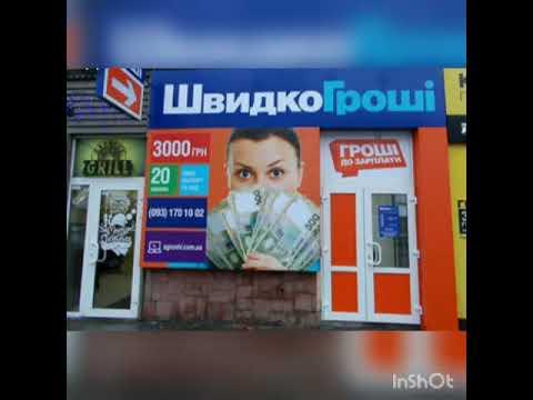 Убрир рефинансирование кредитов других банков физическим лицам