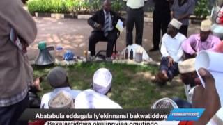 Abatabula eddagala ly'ekinnansi bakwatiddwa thumbnail