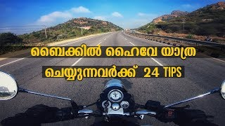 24 Highways Riding Tips for Beginners in Malayalam
