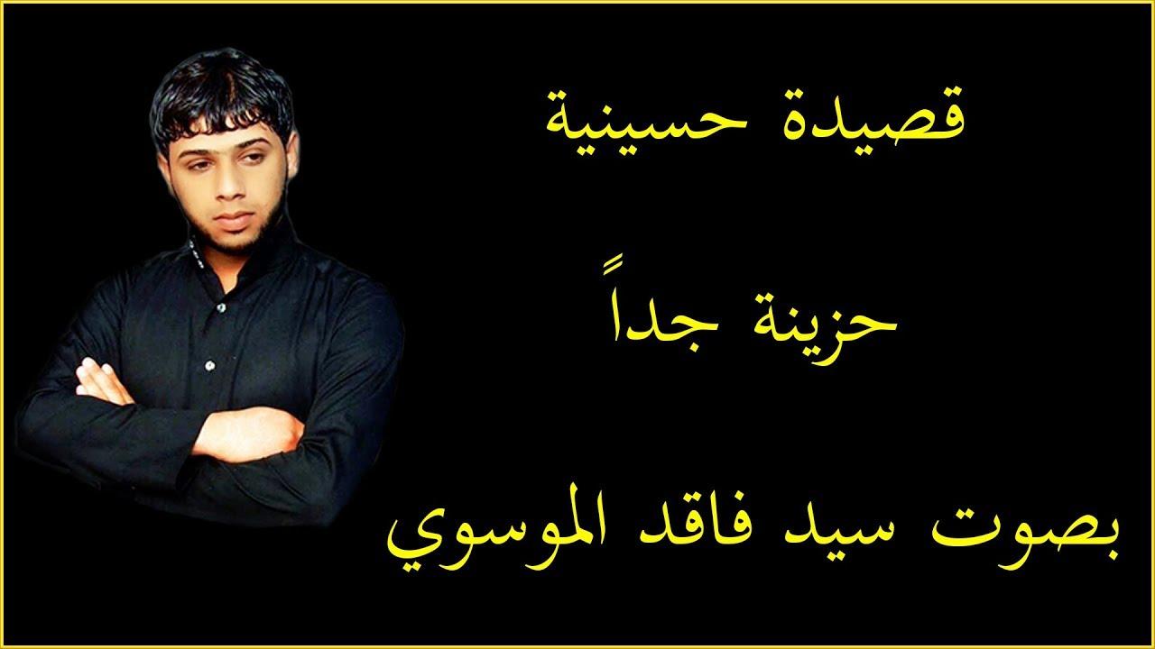 تحميل اغنية خليني معاك رامي عياش mp3