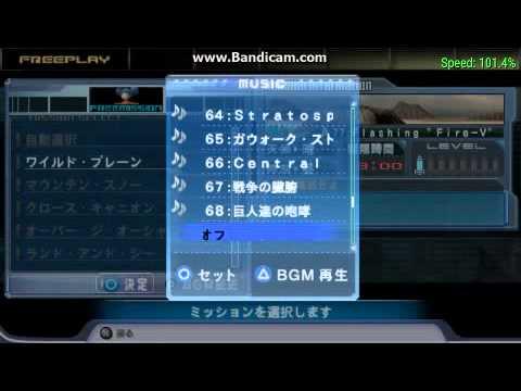 Macross Triangle Frontier PSP OST BGM#69 thumbnail