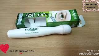 Roll On Nataloe ريفيو عن منتج 👁👁