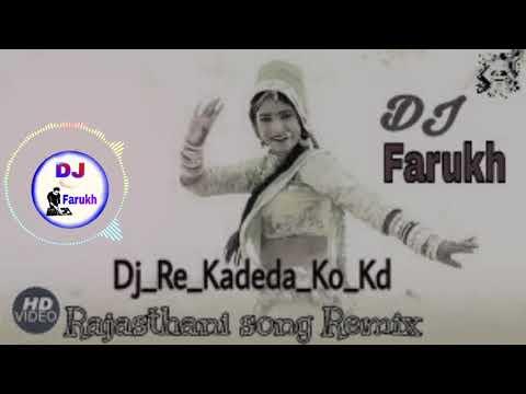 DJ_RE_KADEDA_KO_KD #Rajasthani song #3d BRAZIL MIX SONG (DJ Sk ND DJ Farukh)