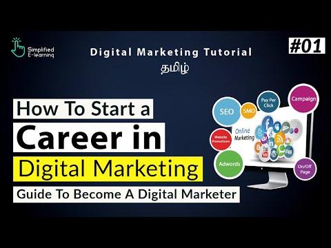 How to Start Career in Digital Marketing in Tamil 2021 | Digital Marketing Tutorial in Tamil | #01