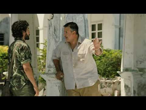 BALIBO: MOVIE TRAILER 480p