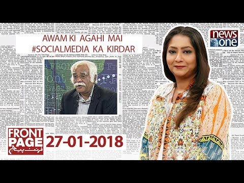 Front Page | 27-Jan-2018 - News One