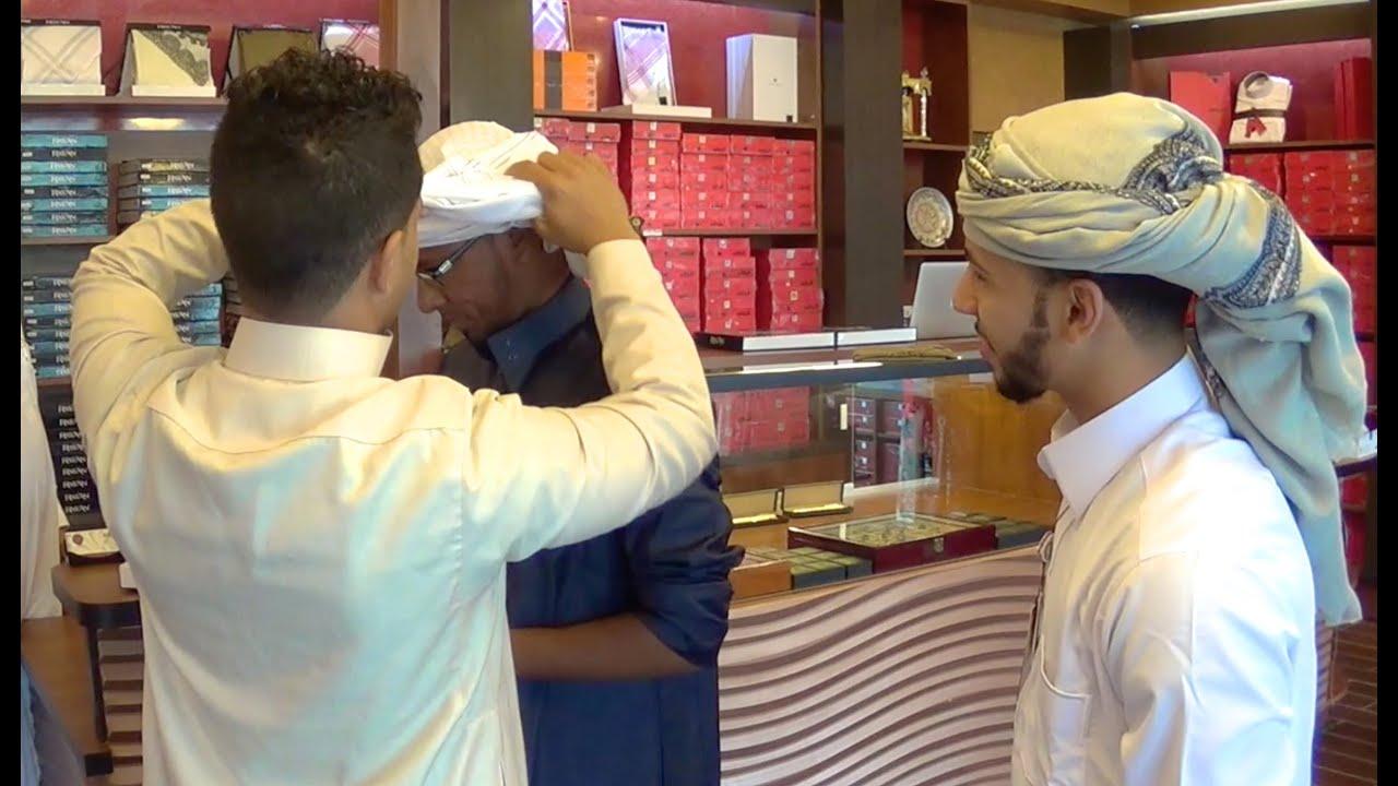 Arabic Mens Clothing