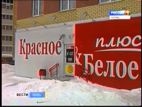 В Пермском крае перестали работать 77 алкогольных магазинов