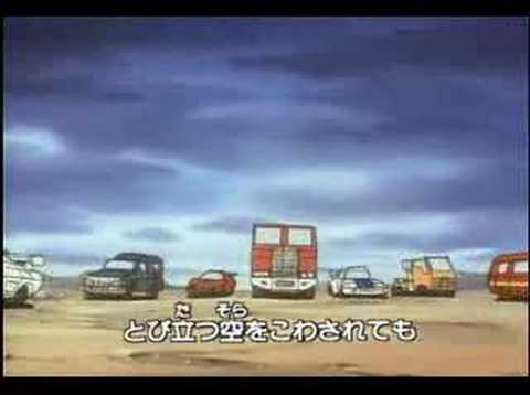 Transformers - 1st Japanese intro/opening