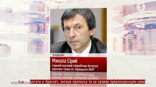 17 08 2017 / ІнфоДень / Микола Сірий