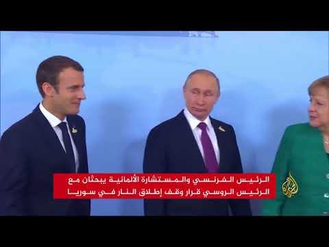 تحرك دولي لتطبيق الهدنة في سوريا