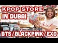 QKO Asian Market - KOREAN STORE/ BTS IN DUBAI /MIDDLE EAST 방탄소년단  KPOP GOODS & KPOP MERCH IN DUBAI