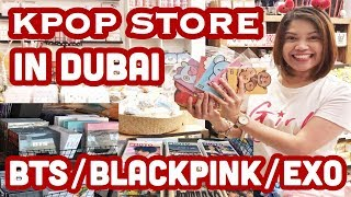 Qko Asian Market   Korean Store/ Bts In Dubai /middle East 방탄소년단  Kpop Goods & Kpop Merch In Dubai