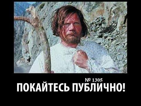 """По случаю """"чистого четверга"""" депутатам в Раде раздают Библии - Цензор.НЕТ 9670"""
