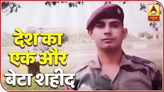 Para Commando Sandeep Kumar Succumbs To Injuries | ABP News