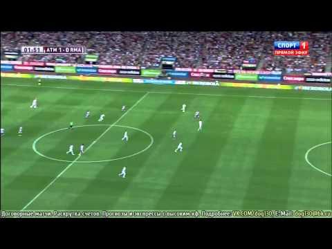 Atletico Madrid 1 - 0 Real Madrid Mario Mandzukic Goal spanish supercup