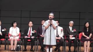 屯門官立小學畢業典禮 2016 2017 六年級致辭英文