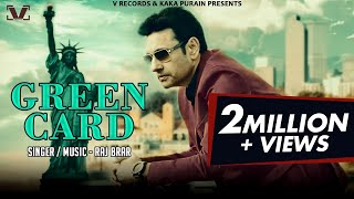 Green Card - Full Song 2018 | Raj Brar | Latest Punjabi Songs 2018 | V Records