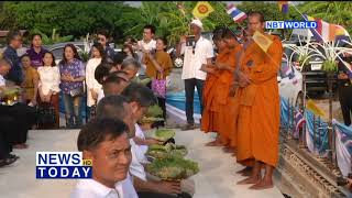 90 individuals ordained under government program honoring the Royal Family