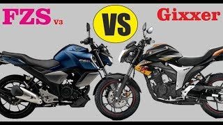 Suzuki Gixxer ABS VS Yamaha FZS V3 ABS FI Which Is Best In Mileage Price & All Features