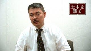 藤井聡「「談合」は、悪なのか?」(土木を語る 第7回)