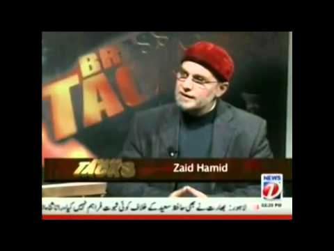 Zaid Hamid's Khilafat e Rashida series ep17 - The system for Pakistan!