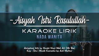 Download lagu Aisyah Istri Rasulullah | Karaoke Lirik | Nada Wanita (Cewek ) [Female Key]