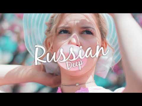 Республика - Розовым цветом (2018)