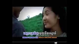 ទឹកភ្នែកអ្នកស្រែ.7(ភ្លេងសុទ្ធ)/tek pnek nak srai.7(music only)khmer karaoke for sing